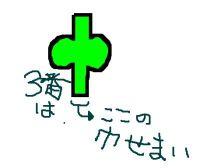 3ban_2