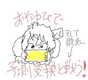 Cocolog_oekaki_2008_10_28_18_29